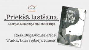 Priekšā lasīšana Rīgā galvene
