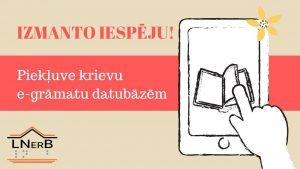 Krievu e-grāmatas galvene