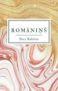 Ilustrācija grāmatai Romāniņš