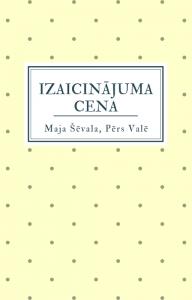 Ilustrācija grāmatai Izaicinājuma cena