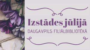 jūlijs Daugavpils galvene