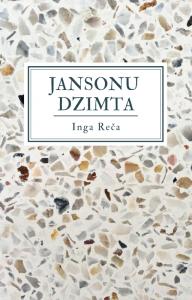 Ilustrācija grāmatai Jansonu dzimta