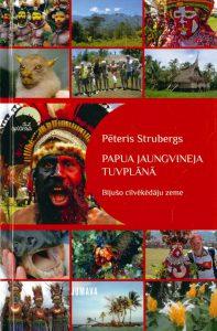 Ilustrācija grāmatai Papua Jaungvineja tuvplānā