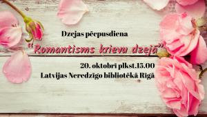 Dzejas pēcpusdiena Romantisms krievu dzejā galvene