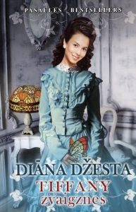 Ilustrācija grāmatai Tiffany zvaigznes