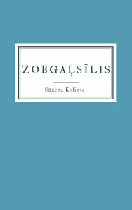 Ilustrācija grāmatai Zobgaļsīls