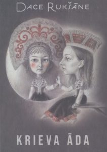 Ilustrācija grāmatai Krievu āda