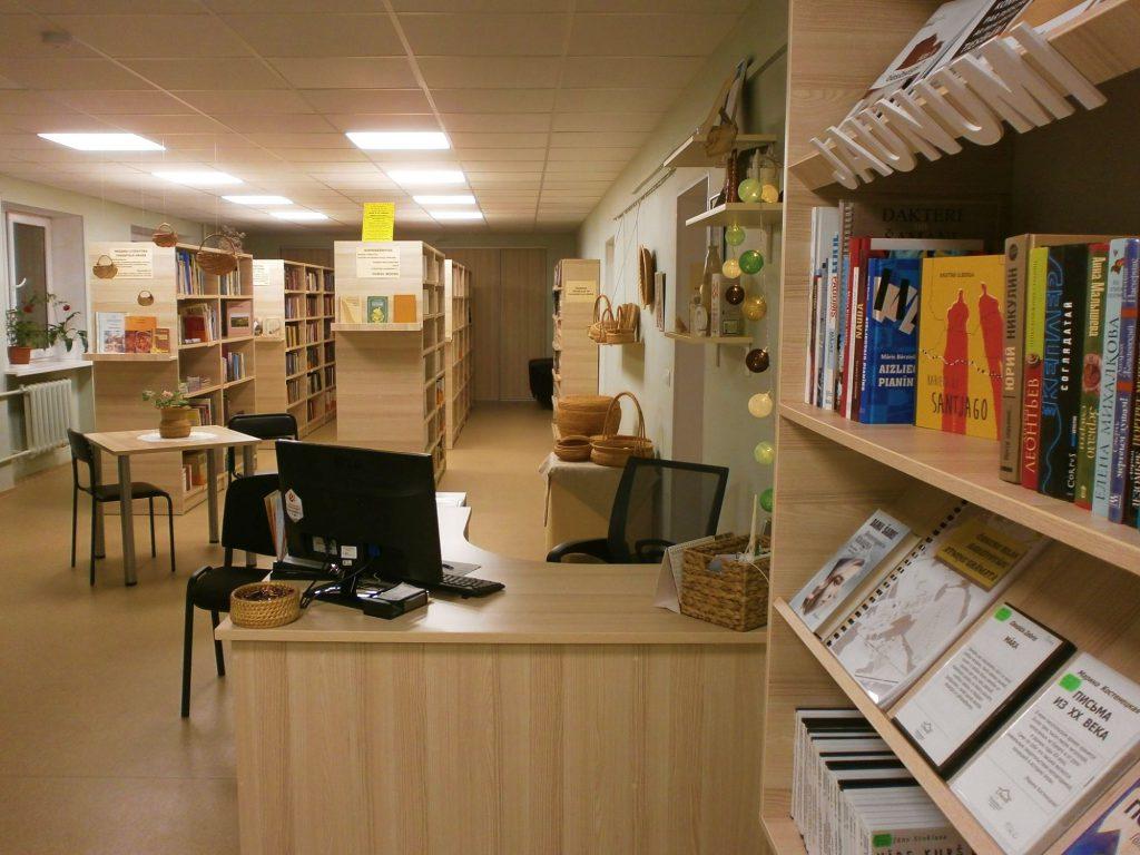 Daugavpils filiāles telpas