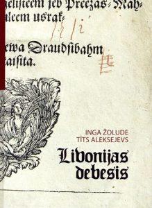 Ilustrācija grāmatai Livonijas debesis