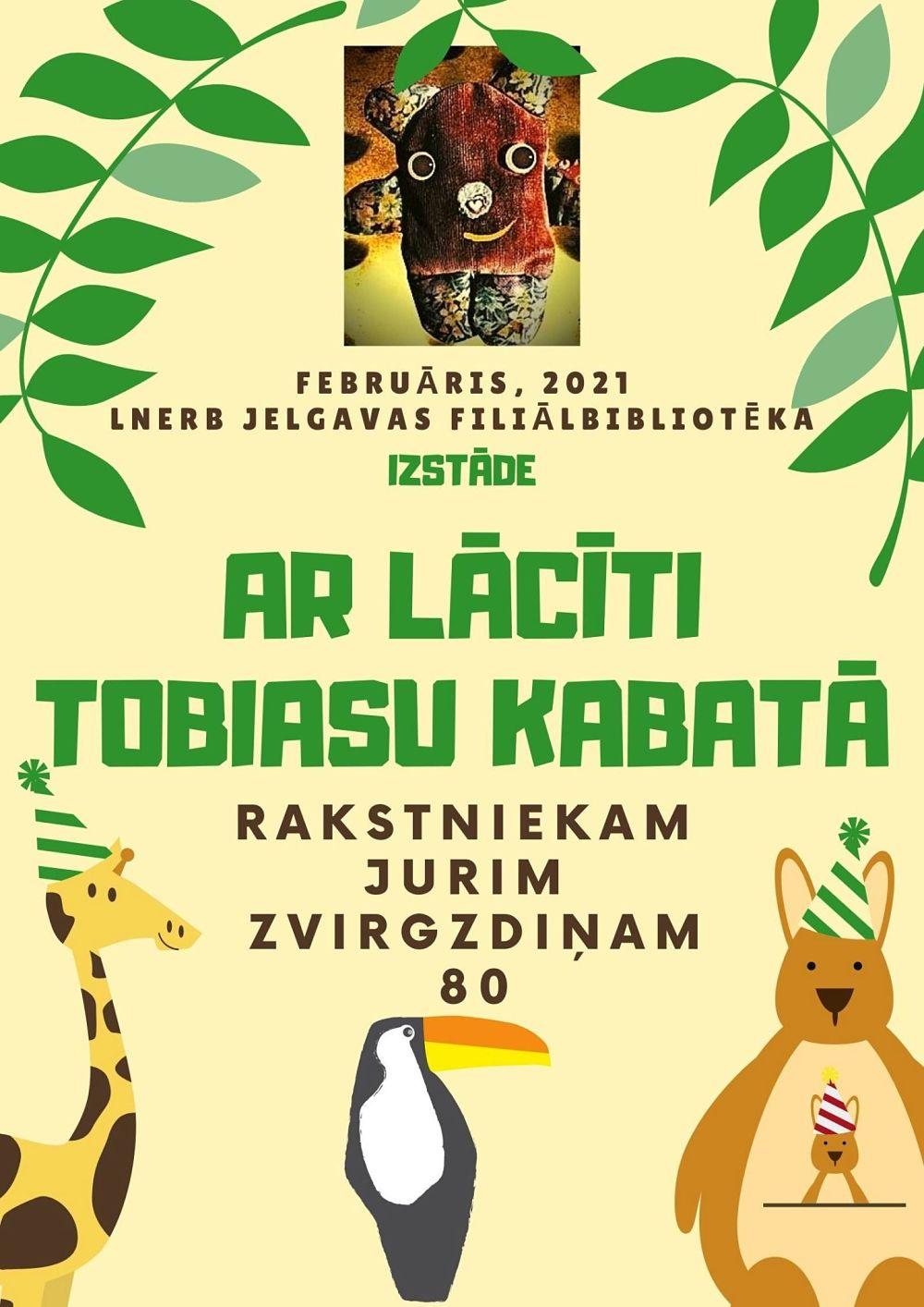 Plakāts izstādei Vēstule dzimtajā valodā. 21. februāris - Starptautiskā dzimtās valodas diena