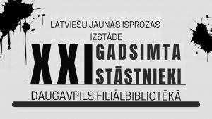 Izstādes februārī Daugavpilī galvene