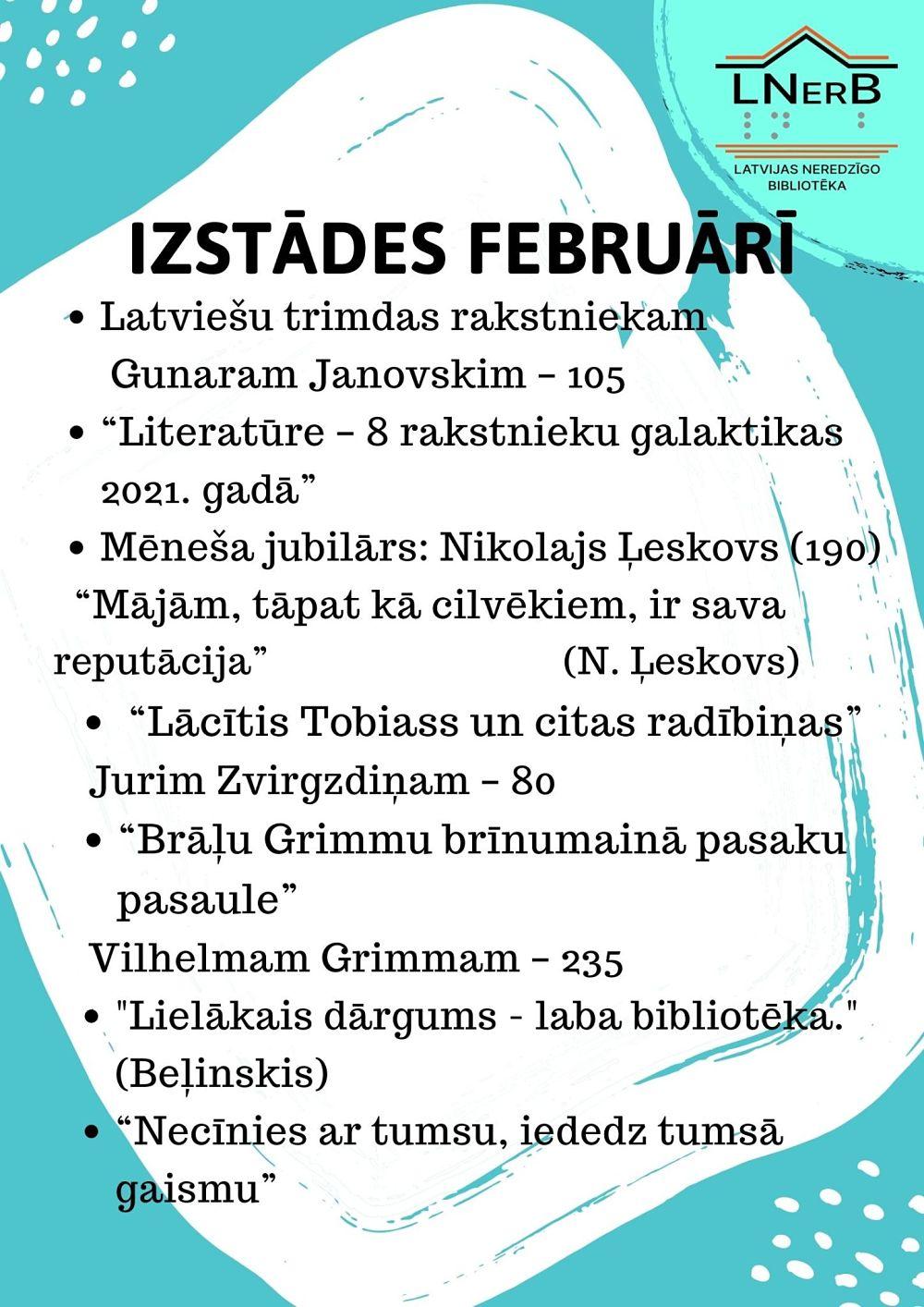 Plakāts Izstādes Rīgā februārī
