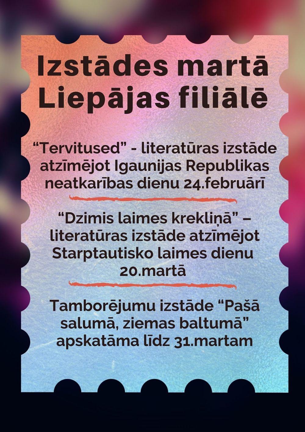 Plakāts Izstādes martā Liepājā