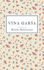 Ilustrācija grāmatai Vīna garša