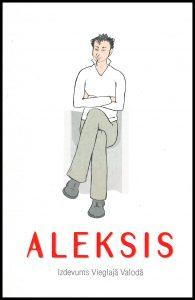 Ilustrācija grāmatai Aleksis