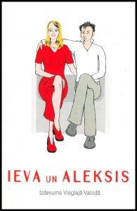 Ilustrācija grāmatai Ieva un Aleksis
