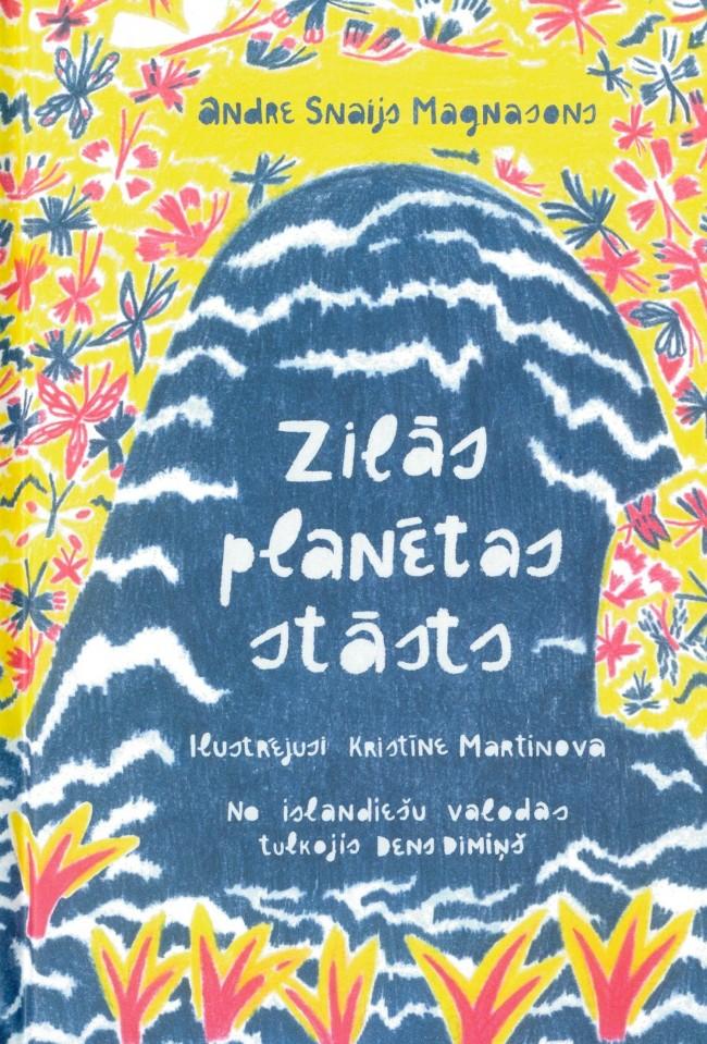 Ilustrācija grāmatai Zilās planētas stāsts