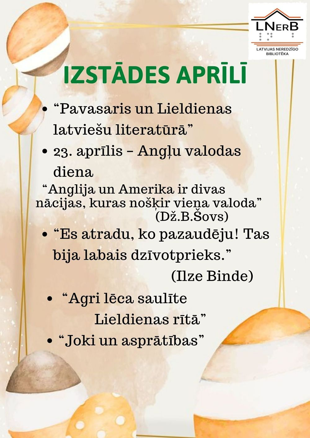 Plakāts Izstādes aprīlī Rīgā