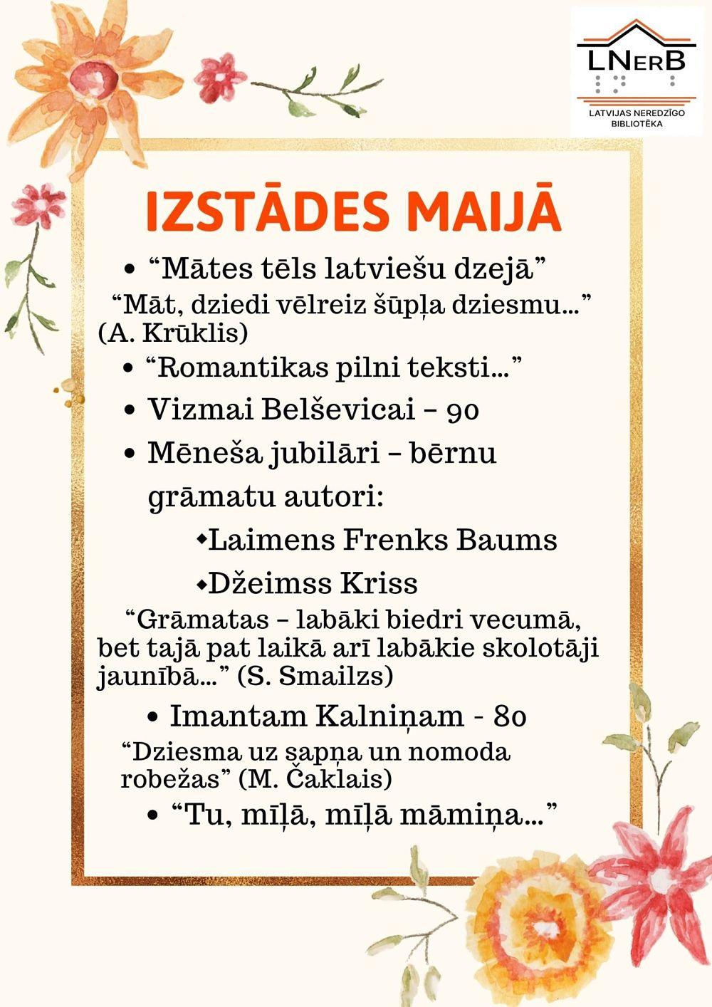 Plakāts izstādes maijā bibliotēkā Rīgā