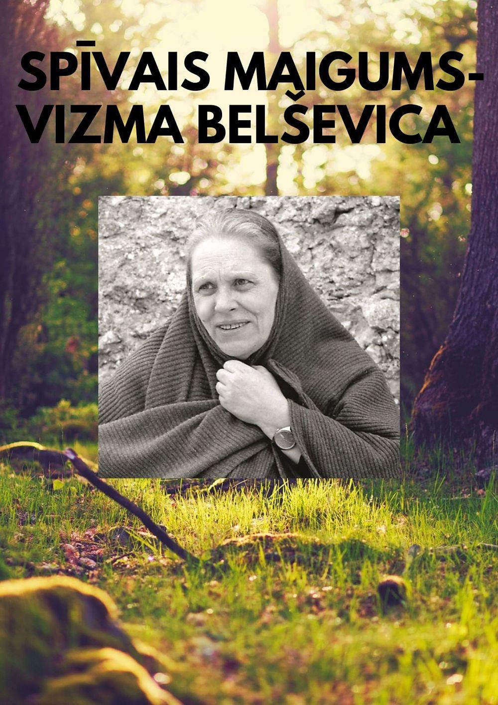 Plakāts izstādei Spīvais maigums – Vizma Belševica