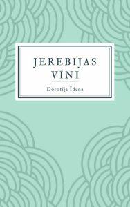 Ilustrācija grāmatai Jerebijas vīni
