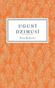 Ilustrācija grāmatai Ugunī dzimusī