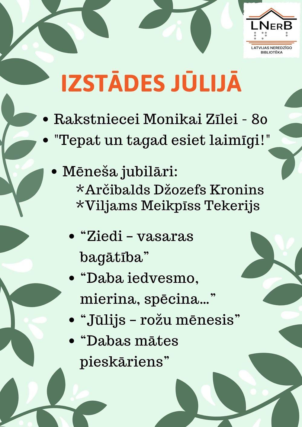 Plakāts Izstādes jūlijā Rīgā