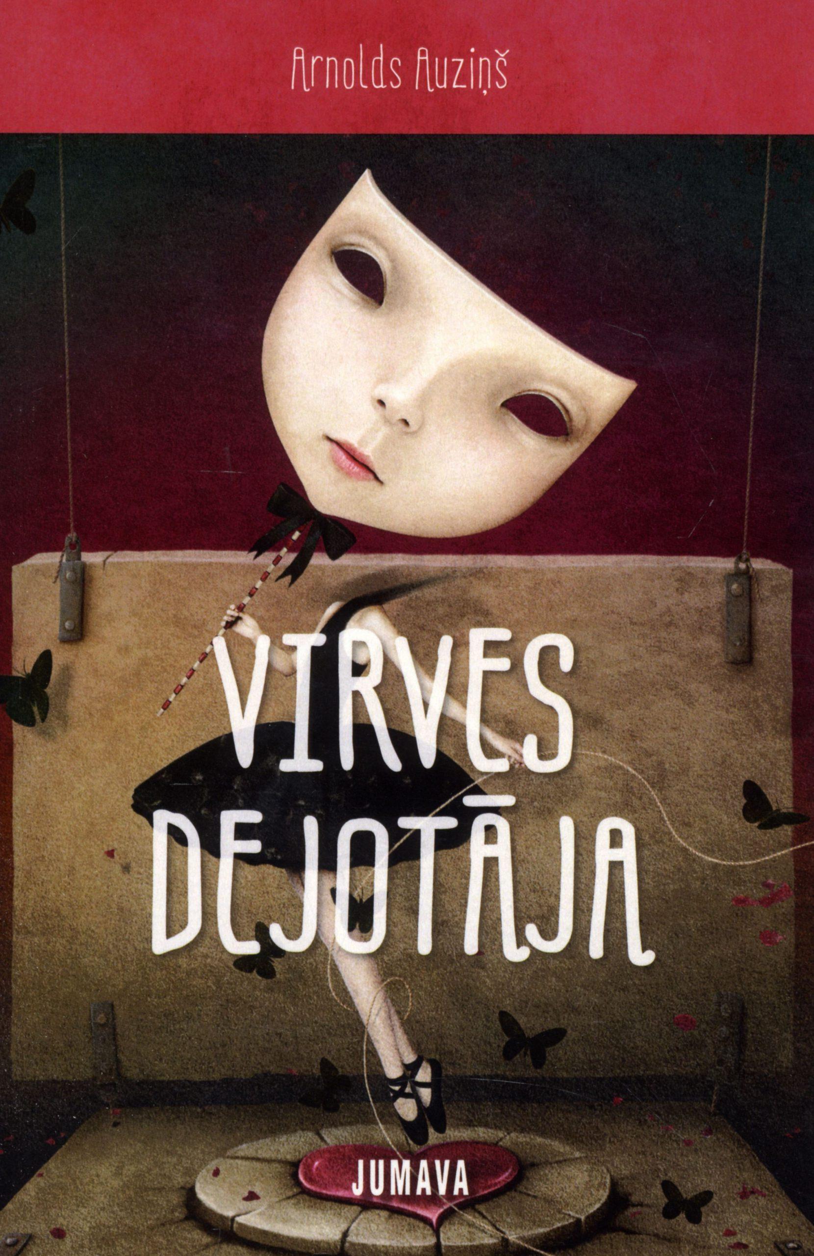 Ilustrācija grāmatai Virves dejotāja