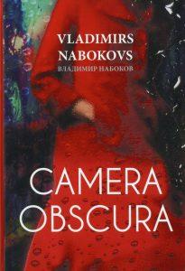 Ilustrācija grāmatai Camera obscura