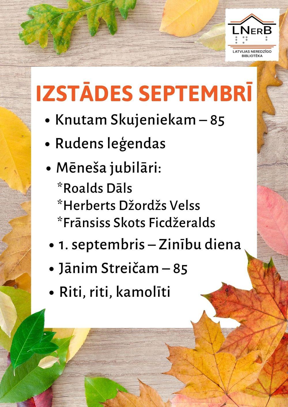 Plakāts izstādēm septembrī bibliotēkā Rīgā