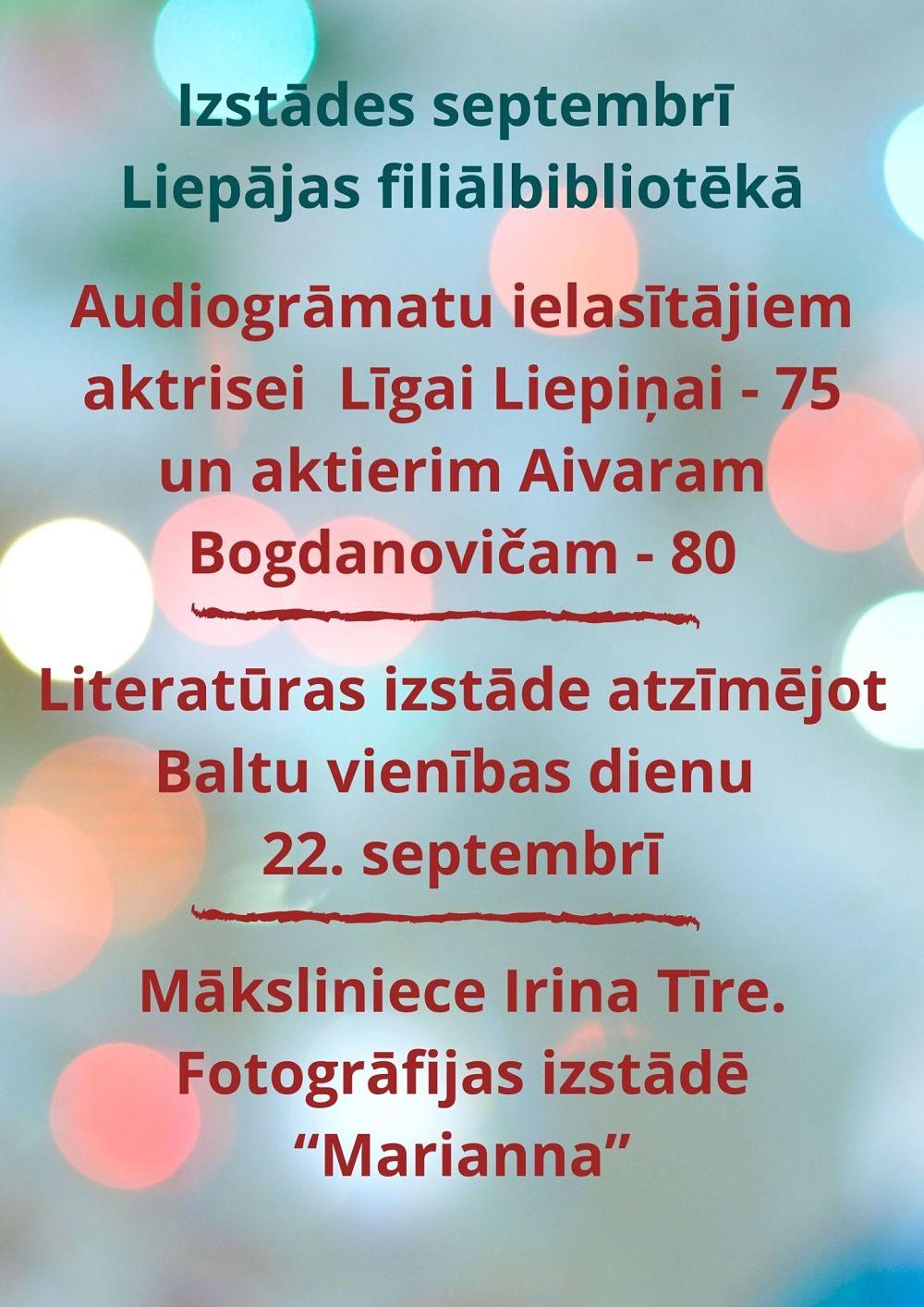 Plakāts Septembris Liepājas filiālē