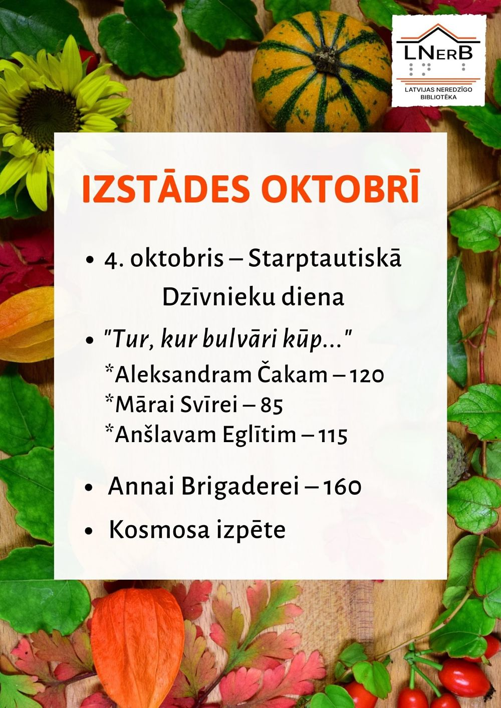 Plakāts izstādes oktobrī Rīgā 2021