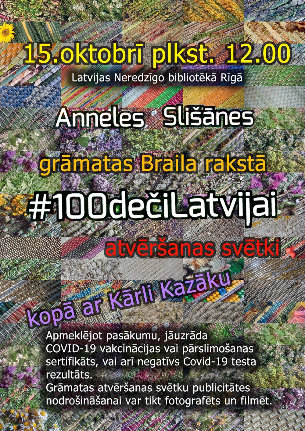 Plakāts #100dečiLatvijai